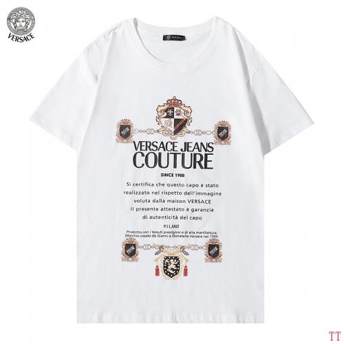 Versace T-Shirts Short Sleeved For Men #893480