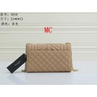 $30.00 USD Yves Saint Laurent YSL Fashion Messenger Bags For Women #909620
