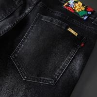 $44.00 USD Versace Jeans For Men #916043