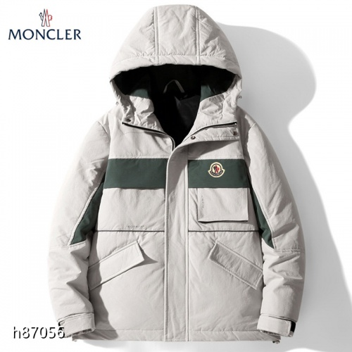 Moncler Down Feather Coat Long Sleeved For Men #921132