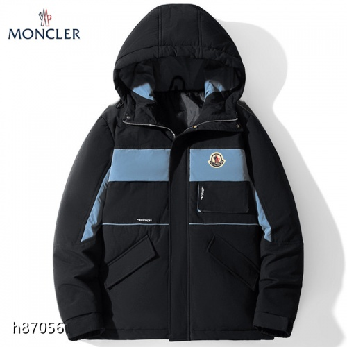 Moncler Down Feather Coat Long Sleeved For Men #921133